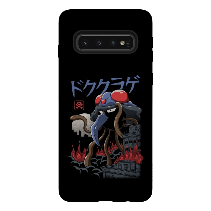 Poison Kaiju