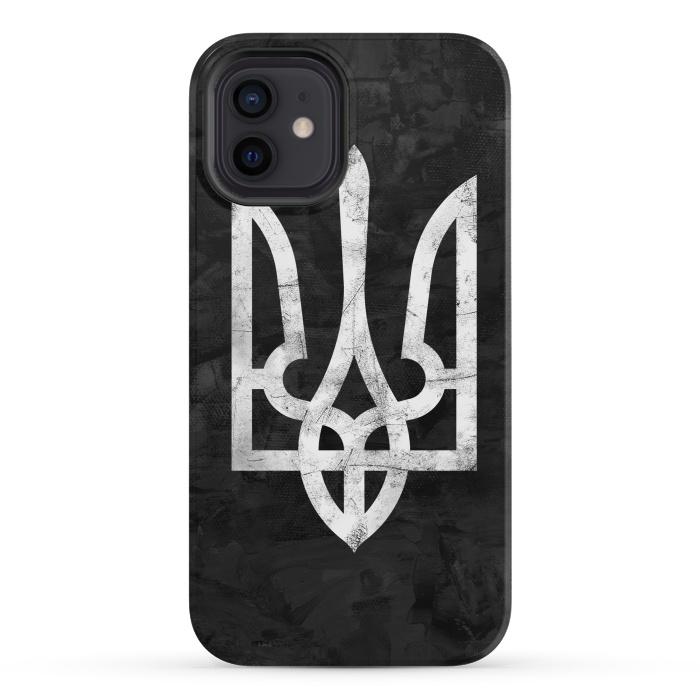 Ukraine Black Grunge