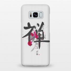 "Galaxy S8+  Hieroglyph ""Dragon"" by Sitchko Igor (Dragon,Type,Letters,China,Japan,Hieroglyph,Characters,spash,myth,legends,myhtology,story,text,Ancient,Fore,Hidstory,classic)"