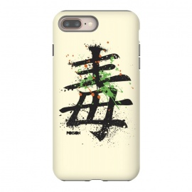 "iPhone 8/7 plus  Hieroglyph ""Poison"" by Sitchko Igor (Poison,Hieroglyph,type,characters,word,china,japan,splash,text,symbol)"