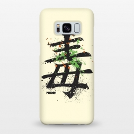 "Galaxy S8+  Hieroglyph ""Poison"" by Sitchko Igor (Poison,Hieroglyph,type,characters,word,china,japan,splash,text,symbol)"