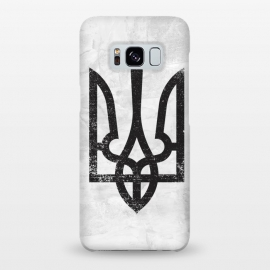Galaxy S8+  Ukraine White Grunge by Sitchko Igor (Ukraine,Symbol,freedom,native,national,nation,volia,patriot,Trident,Kyiv,Ethno,Human,Dorn,Ukrainian,Україна,герб,тризуб,символ,мвобода,воля,нація)