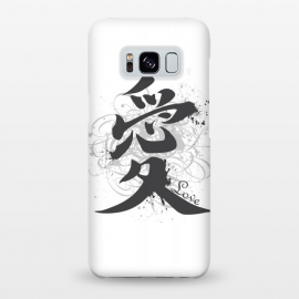 "Galaxy S8+  Hieroglyph ""Love"" by Sitchko Igor (Type,Character,Typography,Hieroglyph,love,white,black,china,japan,japanesse,text,story)"