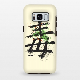 "Galaxy S8 plus  Hieroglyph ""Poison"" by  (Poison,Hieroglyph,type,characters,word,china,japan,splash,text,symbol)"