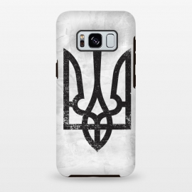Galaxy S8 plus  Ukraine White Grunge by  (Ukraine,Symbol,freedom,native,national,nation,volia,patriot,Trident,Kyiv,Ethno,Human,Dorn,Ukrainian,Україна,герб,тризуб,символ,мвобода,воля,нація)