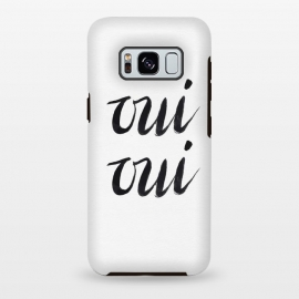 Galaxy S8+  Oui Oui by Caitlin Workman