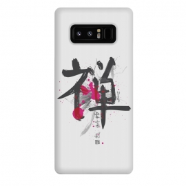 "Galaxy Note 8  Hieroglyph ""Dragon"" by  (Dragon,Type,Letters,China,Japan,Hieroglyph,Characters,spash,myth,legends,myhtology,story,text,Ancient,Fore,Hidstory,classic)"