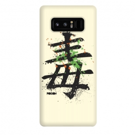 "Galaxy Note 8  Hieroglyph ""Poison"" by Sitchko Igor (Poison,Hieroglyph,type,characters,word,china,japan,splash,text,symbol)"