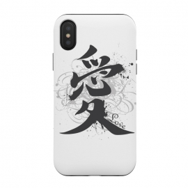 "Hieroglyph ""Love"" by Sitchko Igor (Type,Character,Typography,Hieroglyph,love,white,black,china,japan,japanesse,text,story)"