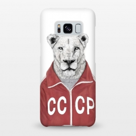 Galaxy S8+  Soviet lion by Balazs Solti