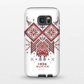 Galaxy S7  Owl Bubo Bubo Ornament by Sitchko Igor
