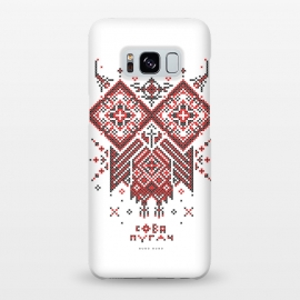 Galaxy S8+  Owl Bubo Bubo Ornament by Sitchko Igor (Ethno, Ukraine, Embroidery, Ornament, Geometry, Vyshyvanka, National, Symbol, Series, Бродівське письмо, talisman, minimal, pattern, Traditional,owl,bird,animals,bubo)
