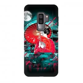 Galaxy S9 plus  Immortal Beauty by  ()