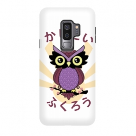 Galaxy S9 plus  Wise owl by