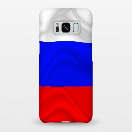 Russia Waving Flag Digital Silk Satin Fabric by BluedarkArt