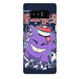 Galaxy Note 8  Year of ghost by  (pokemon, gengar, ghost, chinese, china, happy, new year)