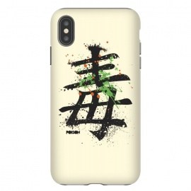 "iPhone Xs Max  Hieroglyph ""Poison"" by Sitchko Igor"