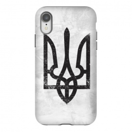 iPhone Xr  Ukraine White Grunge by Sitchko Igor (Ukraine,Symbol,freedom,native,national,nation,volia,patriot,Trident,Kyiv,Ethno,Human,Dorn,Ukrainian,Україна,герб,тризуб,символ,мвобода,воля,нація)