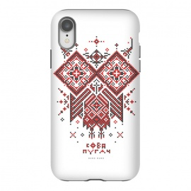 iPhone Xr  Owl Bubo Bubo Ornament by Sitchko Igor (Ethno, Ukraine, Embroidery, Ornament, Geometry, Vyshyvanka, National, Symbol, Series, Бродівське письмо, talisman, minimal, pattern, Traditional,owl,bird,animals,bubo)