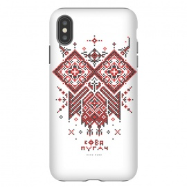 iPhone Xs Max  Owl Bubo Bubo Ornament by Sitchko Igor (Ethno, Ukraine, Embroidery, Ornament, Geometry, Vyshyvanka, National, Symbol, Series, Бродівське письмо, talisman, minimal, pattern, Traditional,owl,bird,animals,bubo)