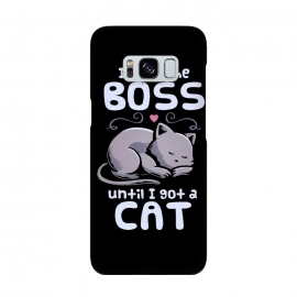 I Was the Boss Until I Got a Cat by eduely